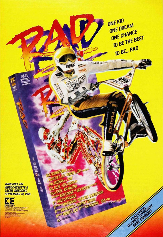 Small Rad VHS Ad